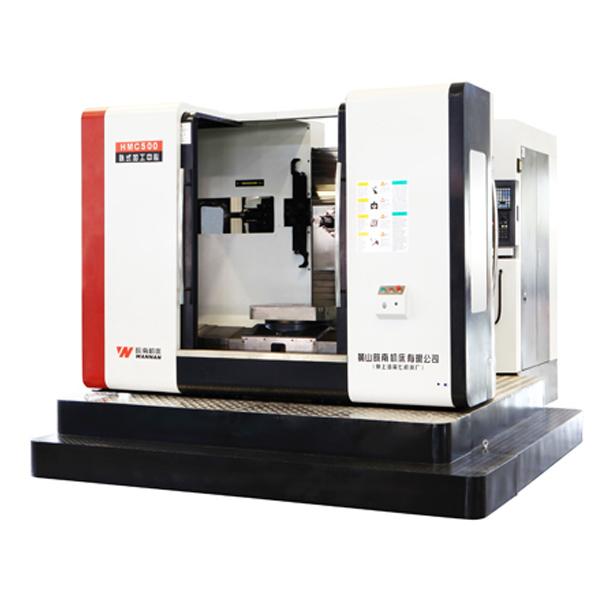HMC500P卧式加工中心